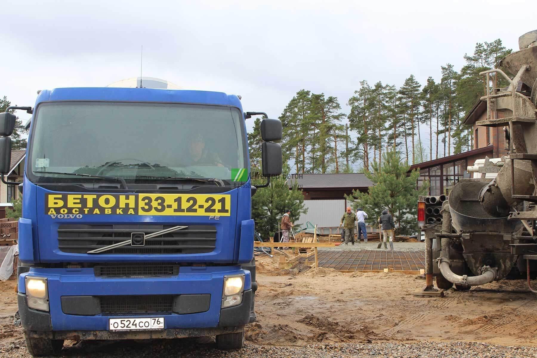 бетон от производителя в Ярославле